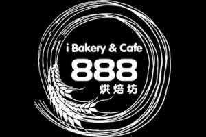 logo ibakery