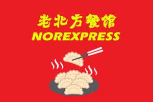 NoreExpress